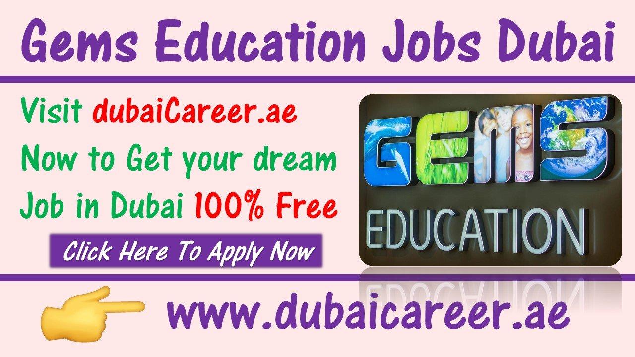 Gems Education Careers Dubai