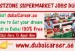 west zone supermarket jobs Dubai